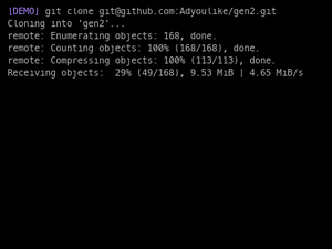 Git Npm Install